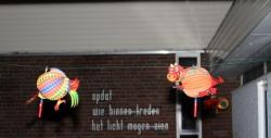 Kerk Sintmaarten 2013-9560.jpg